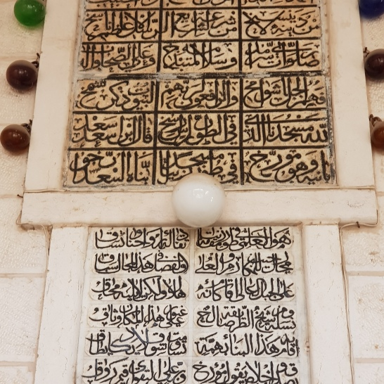 On the wall of the old mosque. An ancient and beautiful prayer